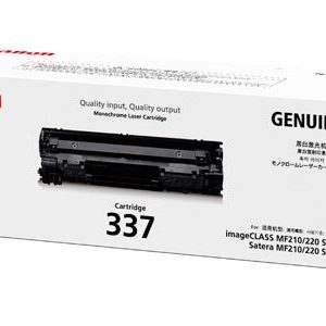 Canon CART-337 Black Toner Cartridge  - 2,100 pages