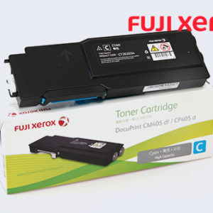 Fuji Xerox CT202034 Cyan Toner - 11,000 pages