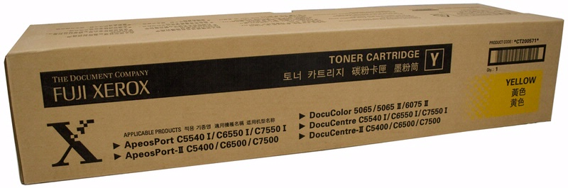 Xerox DocuCentre C5065 / C5540i / C6650i Yellow Toner Cartridge - 31,700 pages